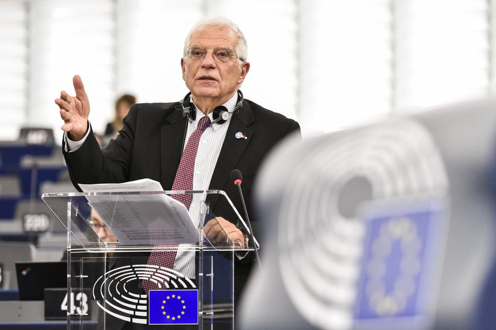 EP Plenary session