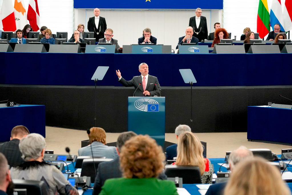 European Parliament plenary session
